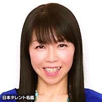 伊藤 美紀|日本タレント名鑑