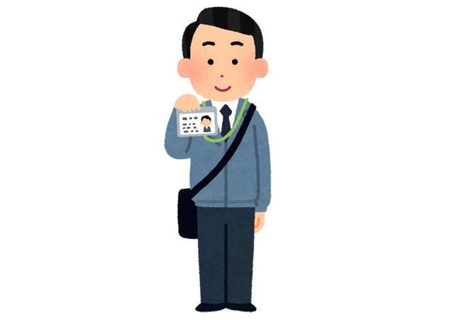放送法による特別な地位!?契約自由の原則は?「NHK受信料」について弁護士に聞いてみた!
