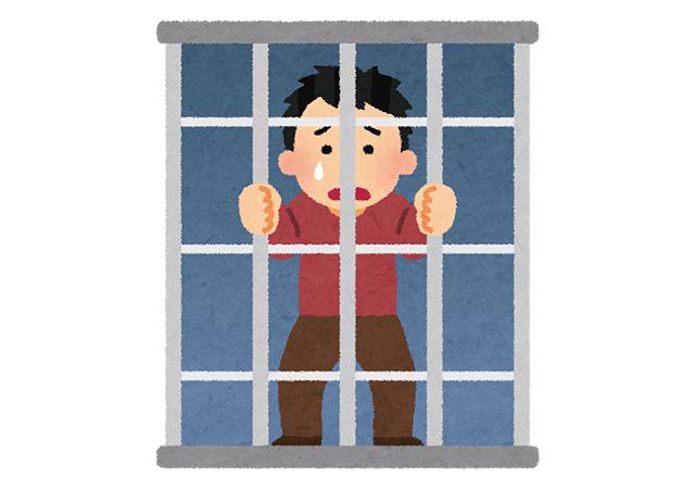 奪われた時間は過去?それとも未来?冤罪の補償は1日最高1万2500円!?「冤罪」について弁護士に聞いてみた!