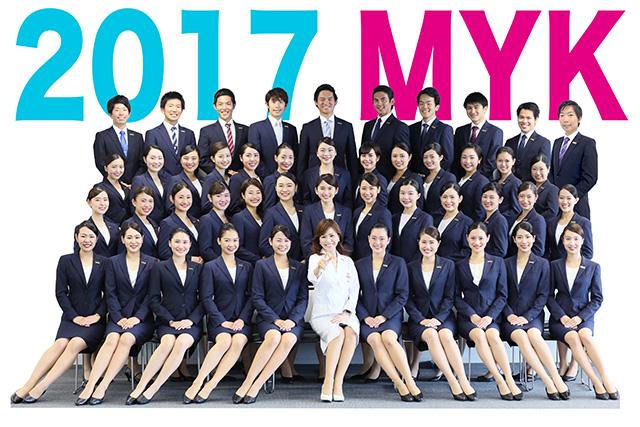 重太みゆきゼミによる第8回MYK総選挙2017が開催!総選挙1位に小林睦実さん!