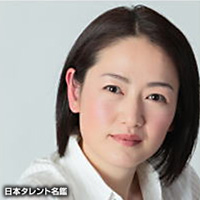 ふく まつみ|日本タレント名鑑