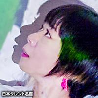 あらき ゆうこ|日本タレント名鑑