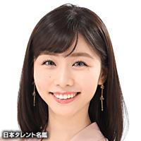 伊藤 京子のプロフィール